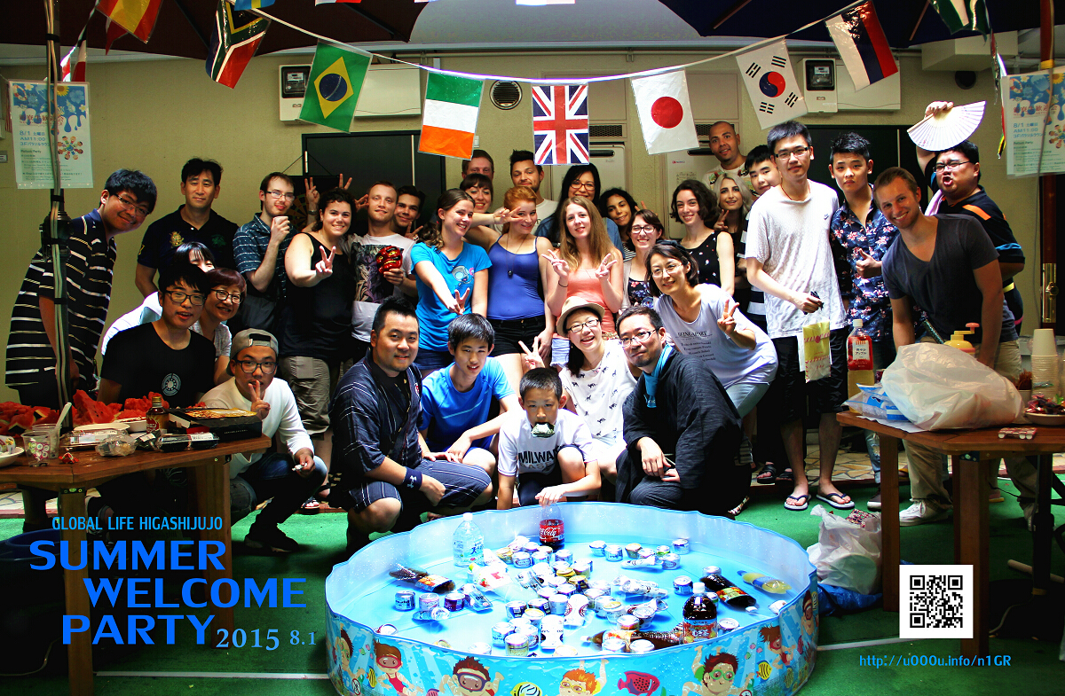 2015.8 summer party-small size.jpg