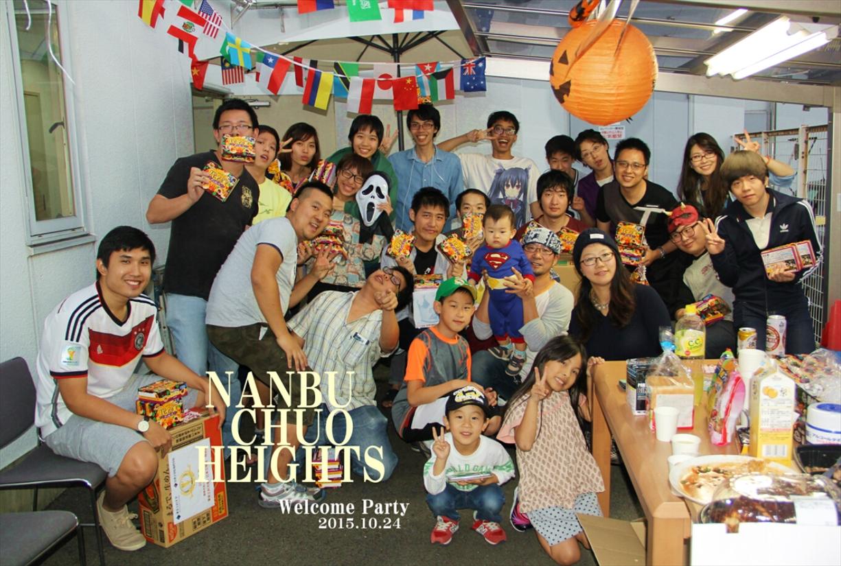 01 南部Welcome party_R.jpg