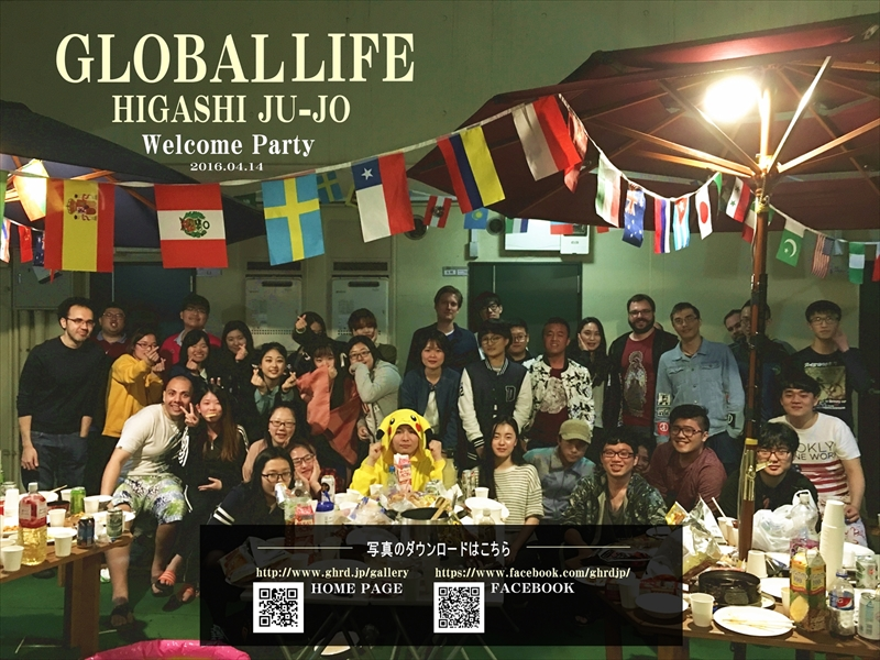 Global life welcome party2016.04_R_R.jpg